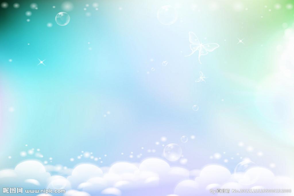 梦幻云朵背景手绘