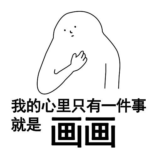 镜壹空间_何苗