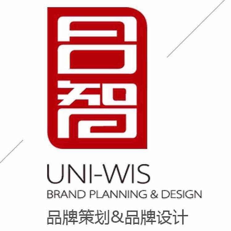 合智家具策划设计哈尔滨招平面设计师-站谁品牌杭州臣老板是冠图片