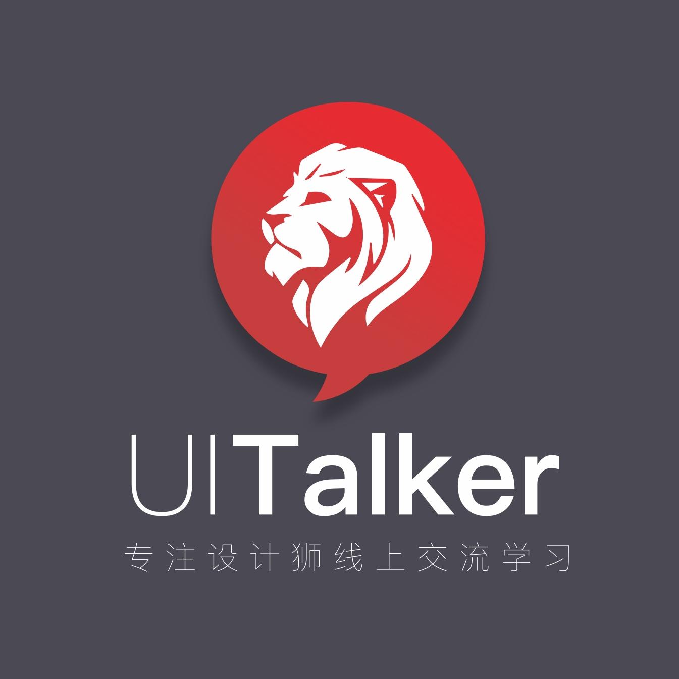 UItalker