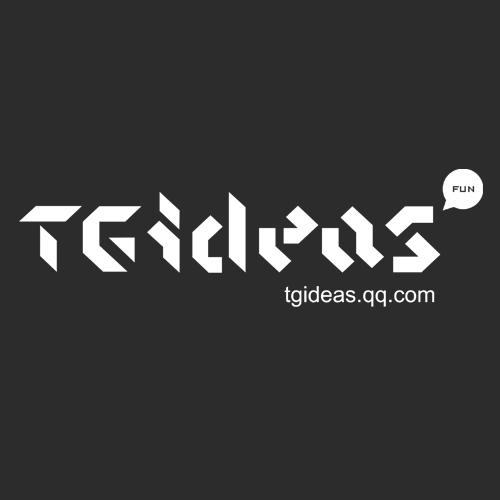 腾讯游戏TGideas