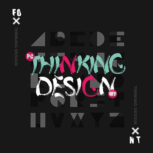 思无限品牌设计
