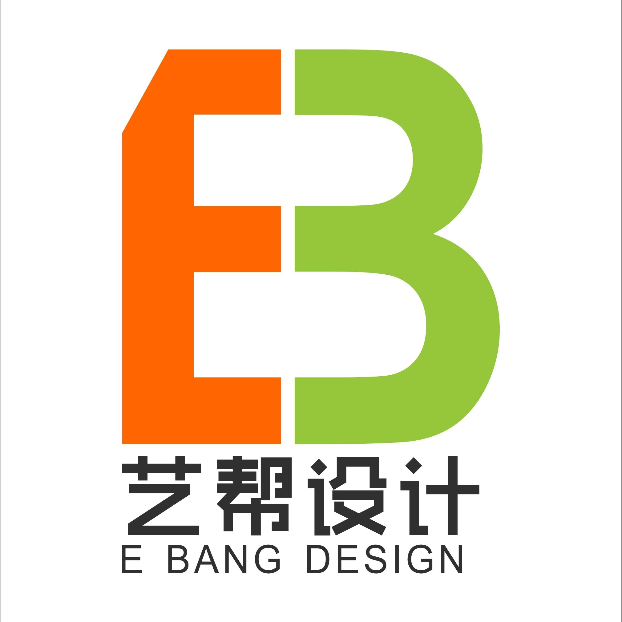 深圳艺帮设计有限公司