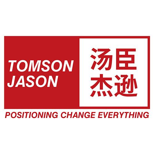广州汤臣杰逊品牌策划机构