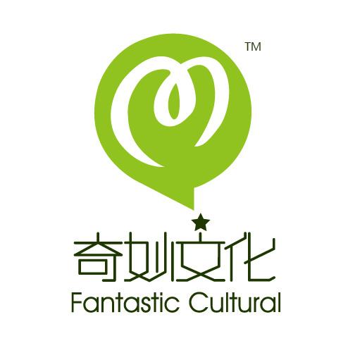 广州奇妙文化传播有限公司