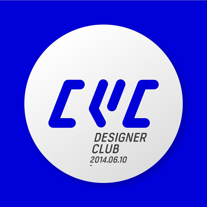 CVC视觉联合