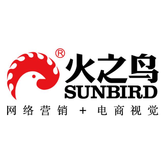 广东火之鸟