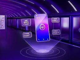 IQOO未来手机更智能