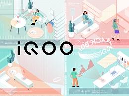IQOO-BLACK BOX