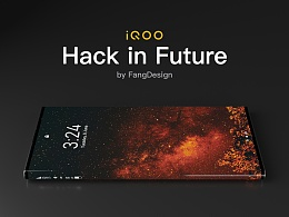 FangDesign iQOO 手机工业设计 HACK IN FUTURE 参赛稿