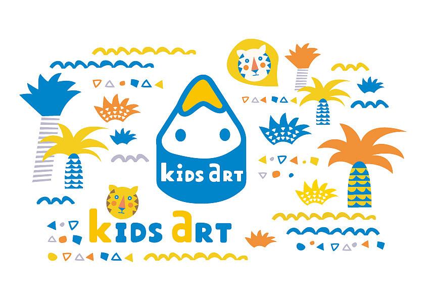 爱童画标志设计|平面|标志|三境创设 - 原创作品图片