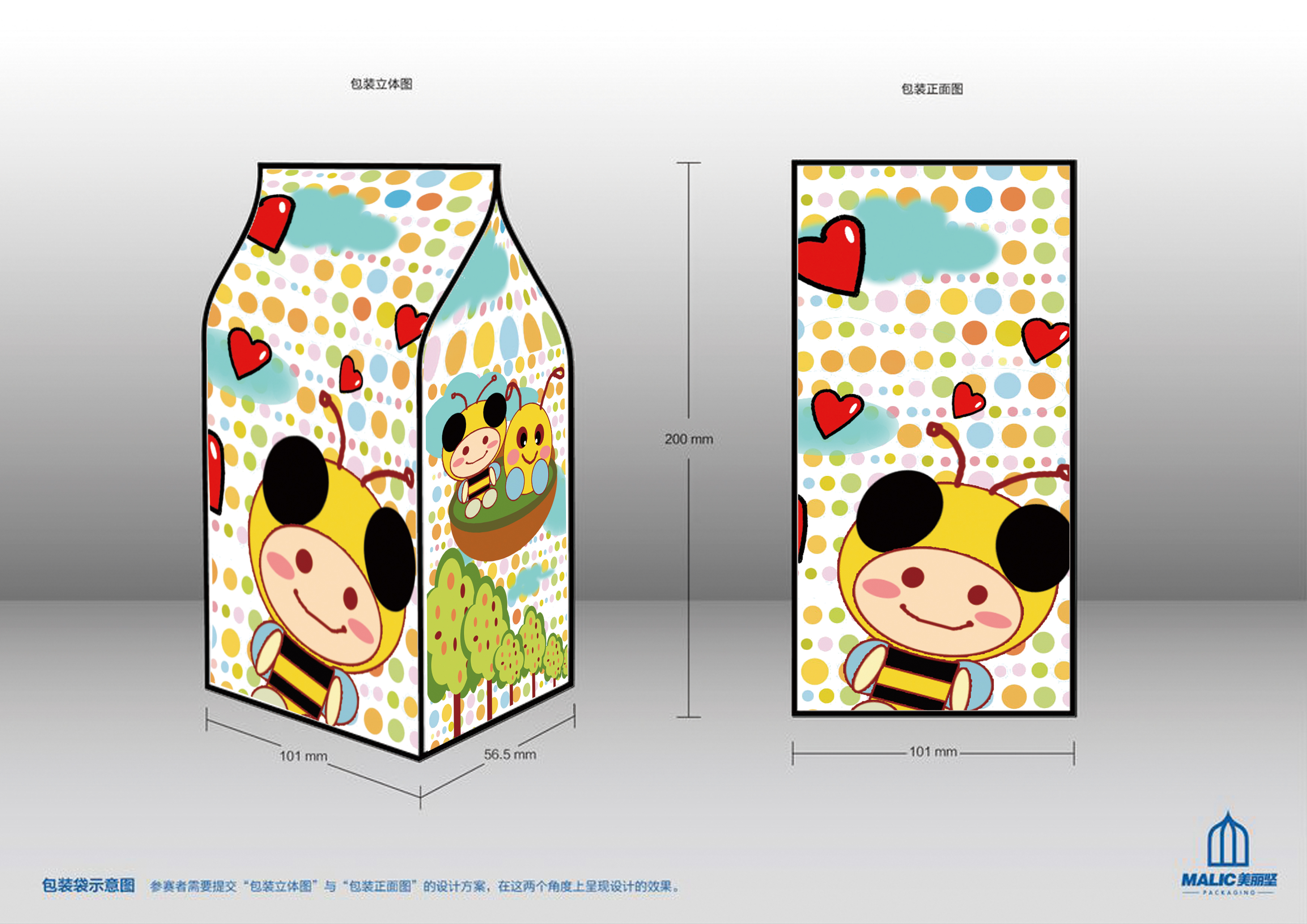 """为""""蜂蜜糖""""做包装设计,以卡通的小蜜蜂来"""