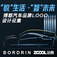 博郡汽车品牌LOGO设计征集