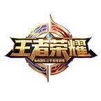 王者荣耀X敦煌文化主题设定全品类征集大赛讨论组