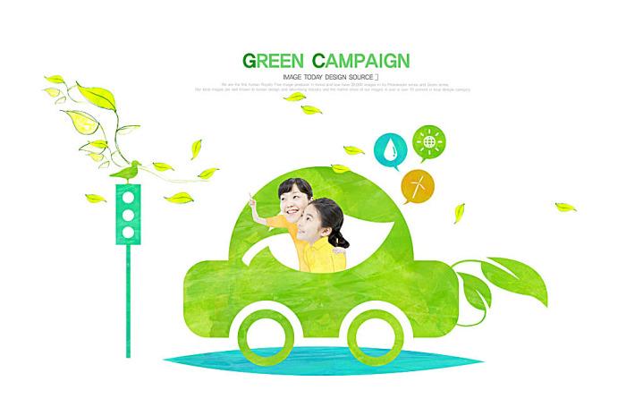 绿色环保手绘图