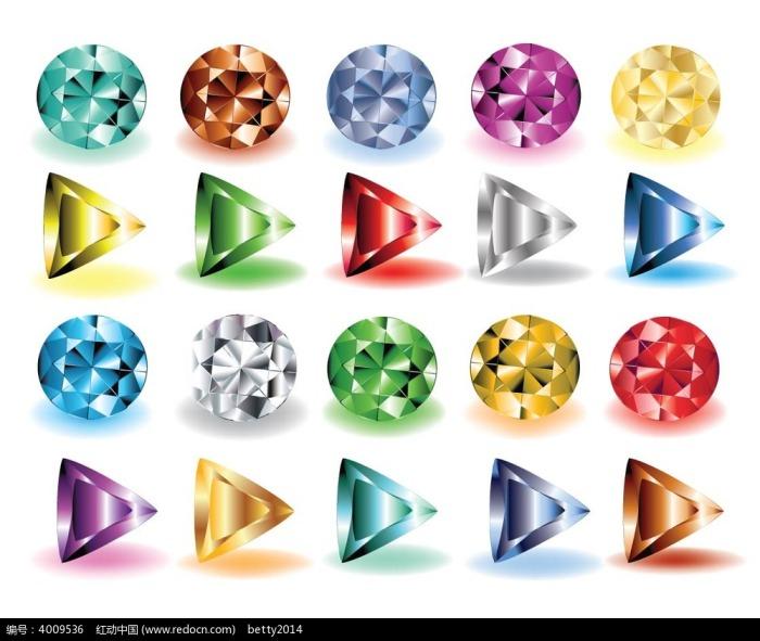各种形状的彩色钻石素材
