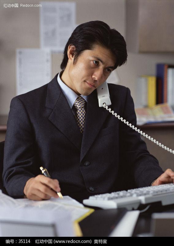 打电话谈业务134图片