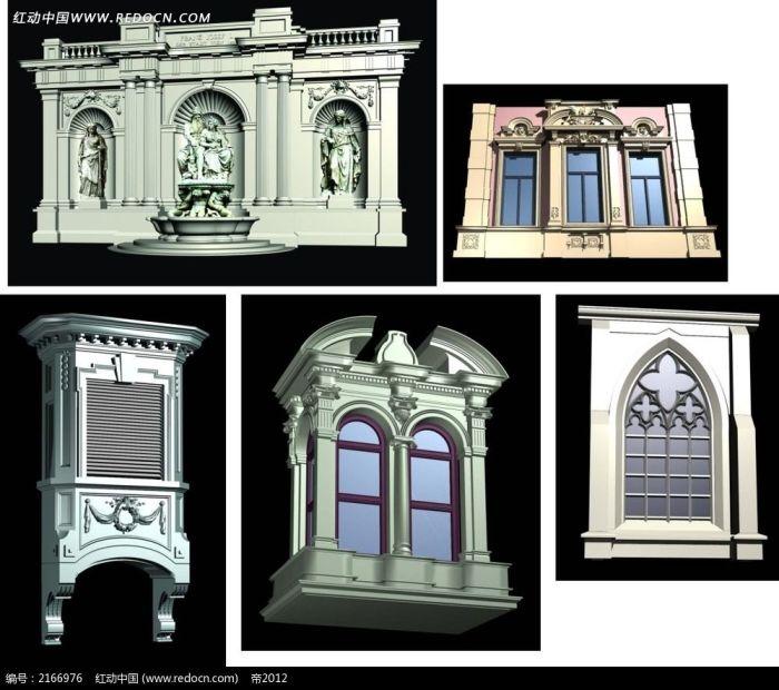 欧式窗户造型模型