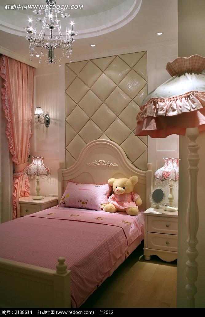 粉色欧式儿童卧室设计图图片