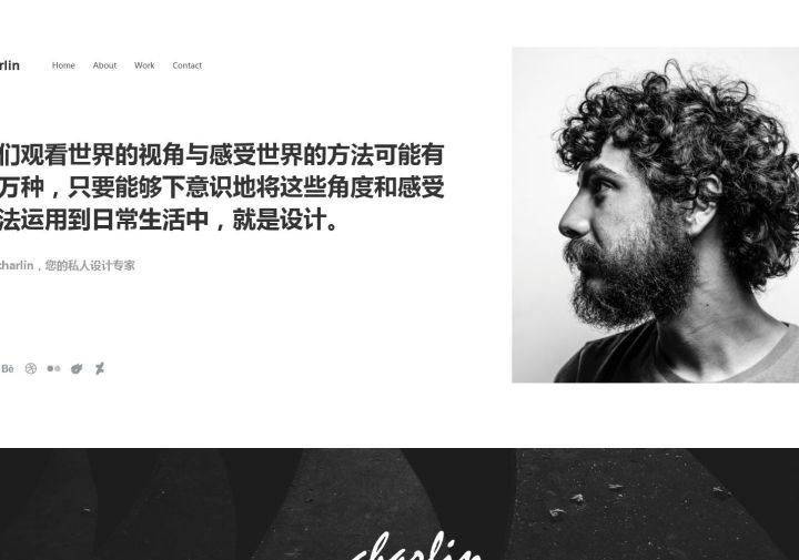 个人网站/简历/工作室