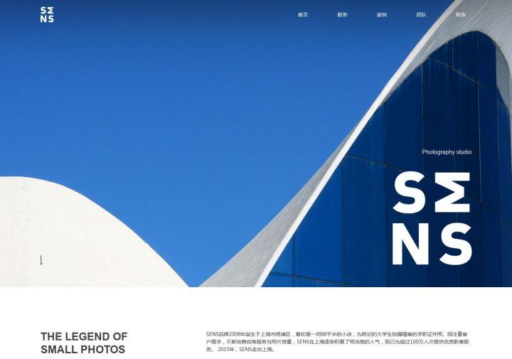 工作室网站