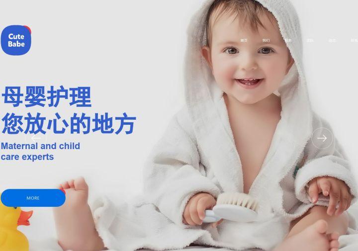 母婴类官网