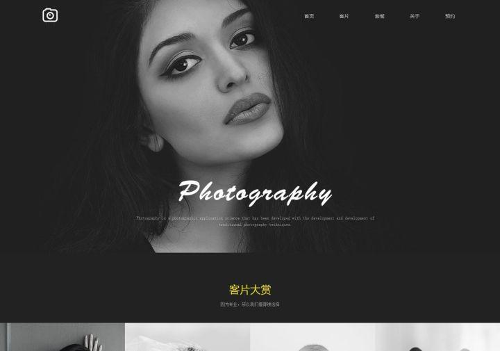 摄影工作室官网