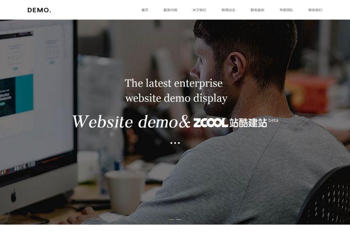 设计网站/工作室宣传