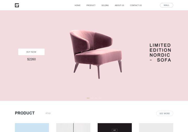 北欧家具官网设计