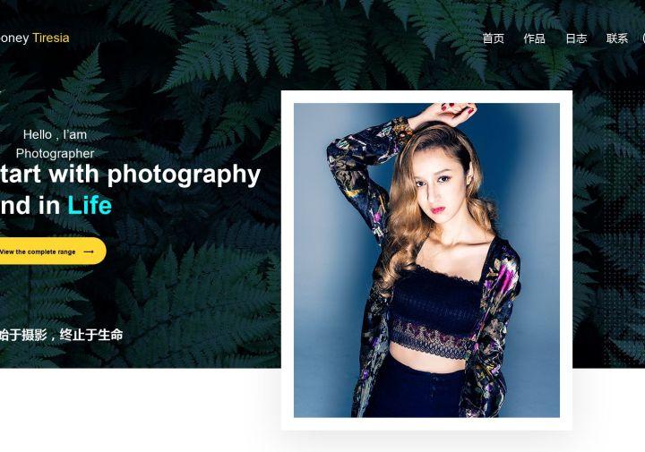 作品集-个人摄影展示网站
