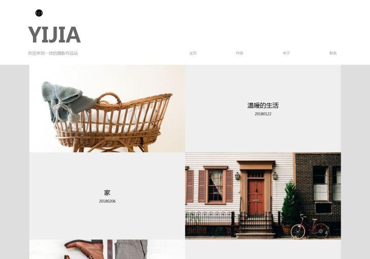 个人设计/摄影/插画作品站
