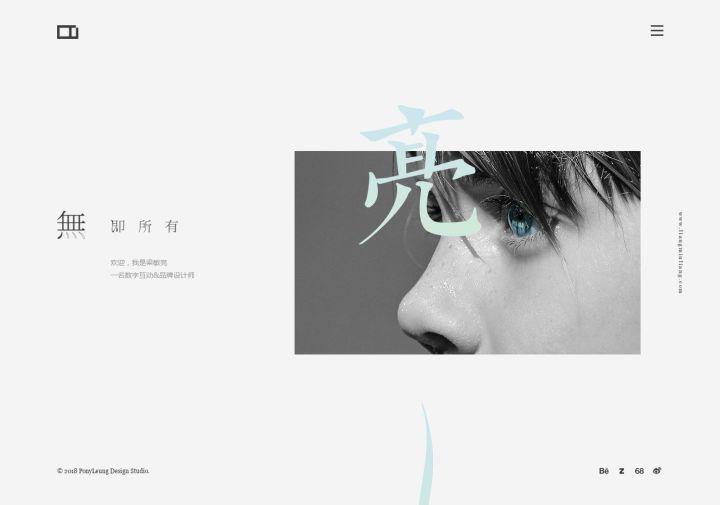 设计/摄影工作室品牌网站