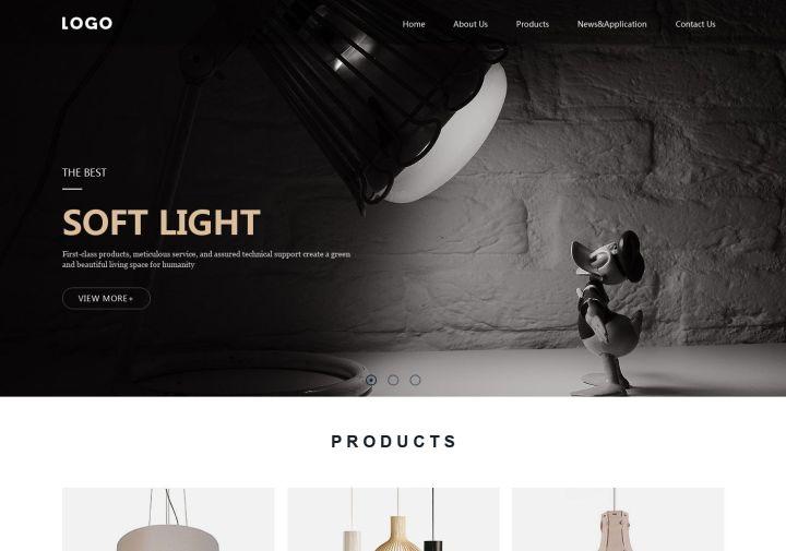 简洁大气的灯具类网站