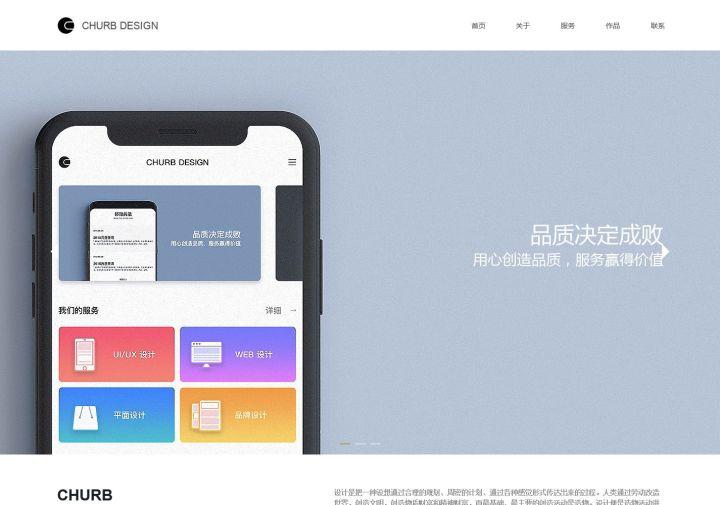 设计师网站