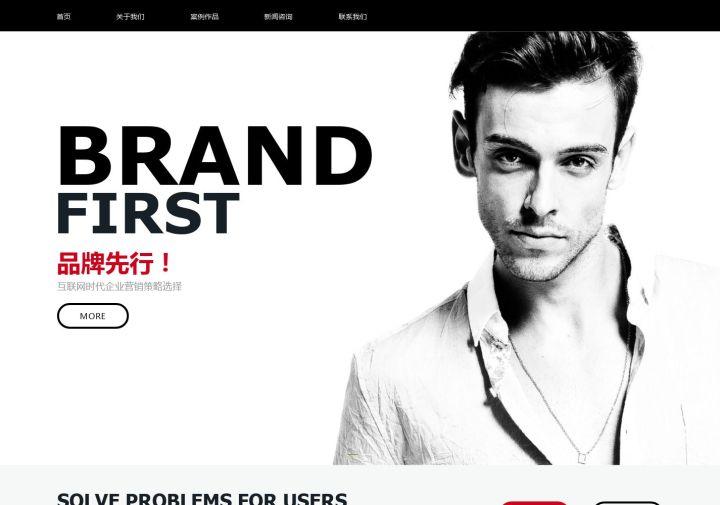 品牌创意设计公司网站