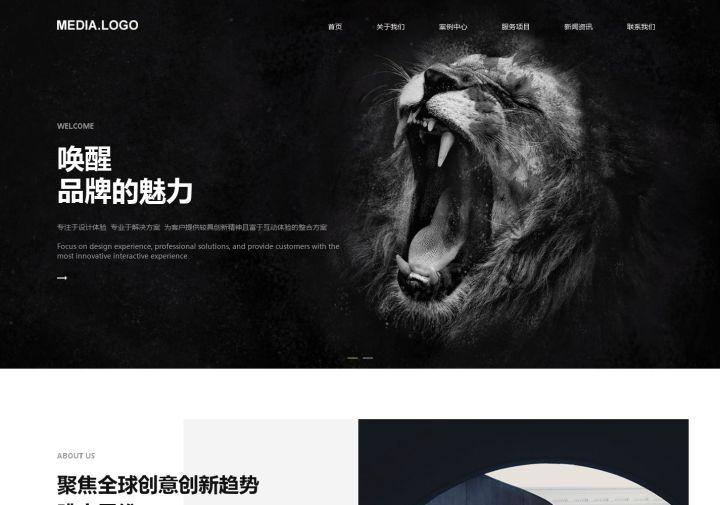 设计工作室类网站