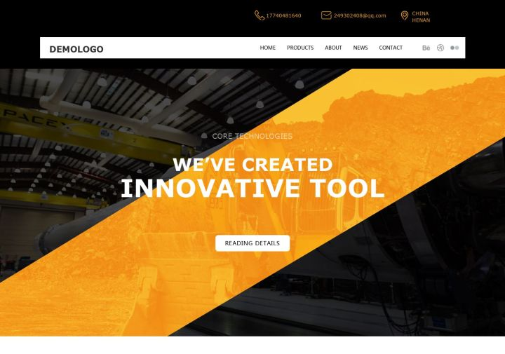 机械工业类外贸营销官网