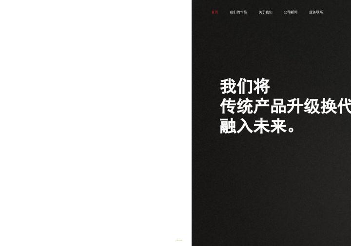 设计公司工作室官网